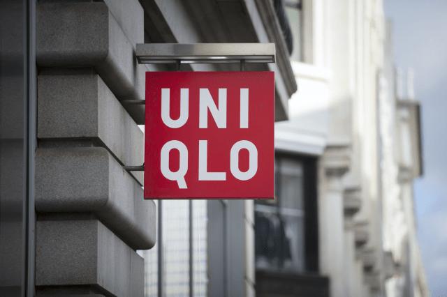 UNIQLO 商品價格追蹤、比價網站,找出歷史高低價差變化