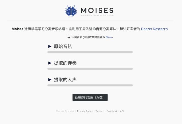 Moises.ai 線上去除人聲工具,從音樂音軌取出伴奏或其他樂器聲音