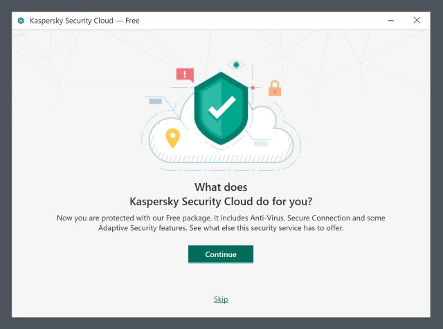 卡巴斯基 Security Cloud Free 取代 Antivirus Free 免費防毒軟體下載