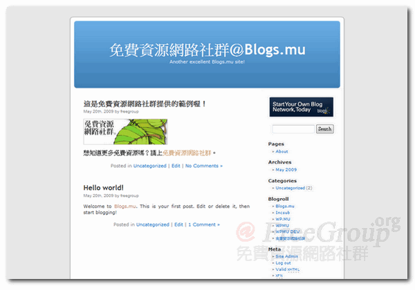 Blogs.mu-04.png