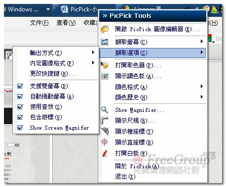 PicPick-06.png