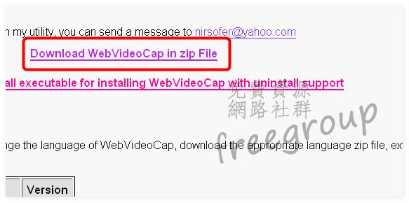 webvideocap_03.png