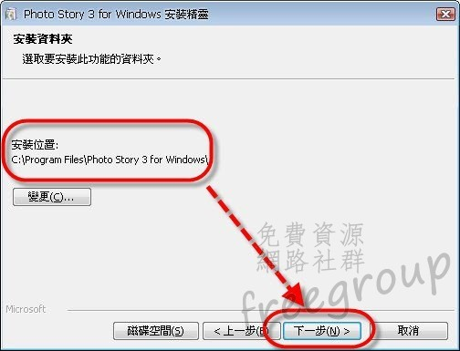 photostory_07.jpg