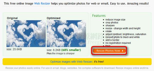 Web Resizer 線上最佳化圖片,節省佔用容量及傳輸時間: https://free.com.tw/free-online-tools-web-resizer
