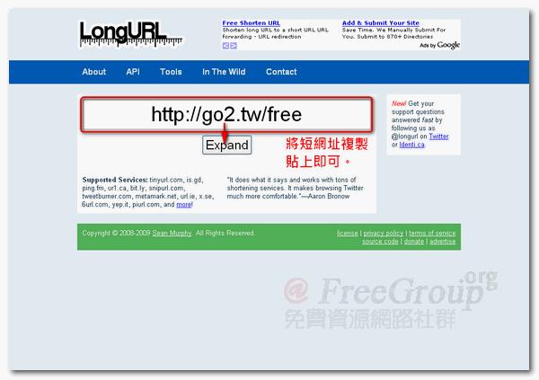 longurl-01