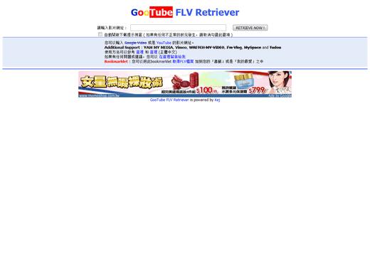 15-video-hosting-downloader-flvretriever.png