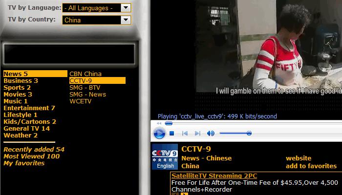 tvweb360-language-country