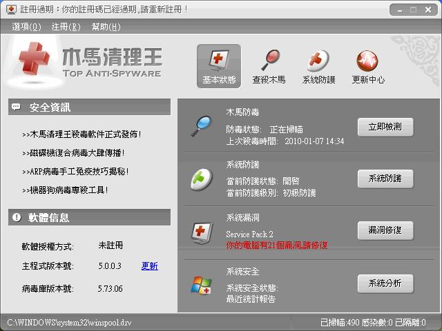 att-main-window.png
