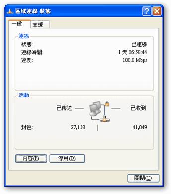sshot-2010-03-24-[10]