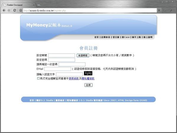 mymoney-02