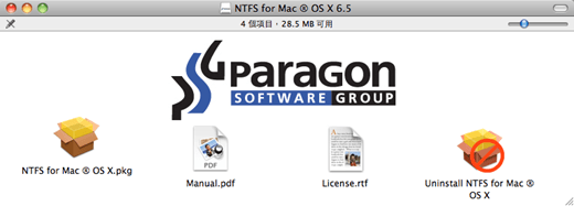 paragon-software-ntfs-for-mac-install