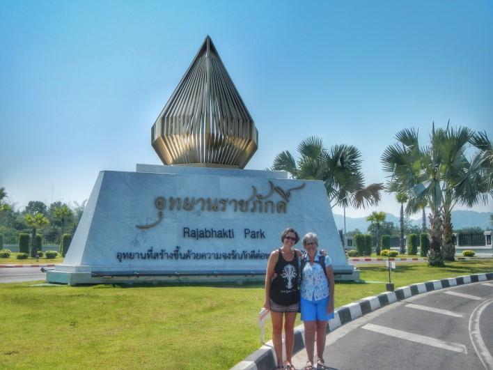 Rajabhakti Park 1