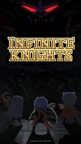 Infinite Knights - Turn-Based RPG v1.0.42 MOD APK
