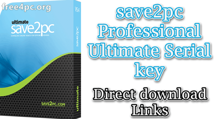 save2pc Ultimate Serial key