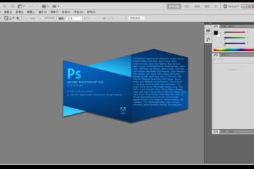 Photoshop CS5下載 影像處理軟體