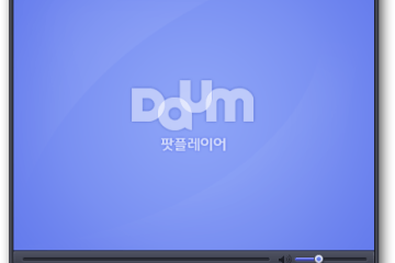 PotPlayer 繁體中文版下載 免安裝版