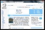 ie9繁體中文下載點 微軟官方瀏覽器