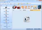 格式工廠 影片合併、分割、轉檔工具 Format Factory 免安裝中文版