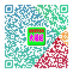 motor_driver_license_test_aqr