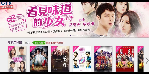 litv線上影視免費看 隨選戲劇韓劇線上看追劇神器