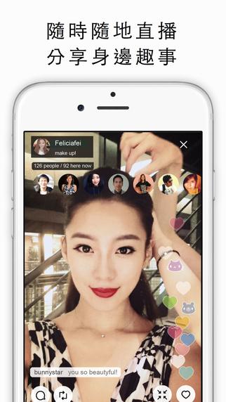 17直播 app – 黃立成交友app