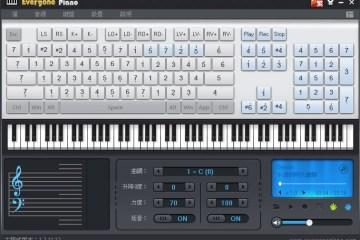 鋼琴模擬軟體 – Everyone Piano 免安裝