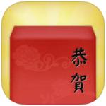 結婚紅包包多少 – 紅包幫幫忙app給您建議