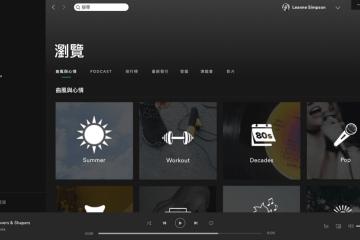 Spotify 台灣電腦版下載 – 網路音樂播放器