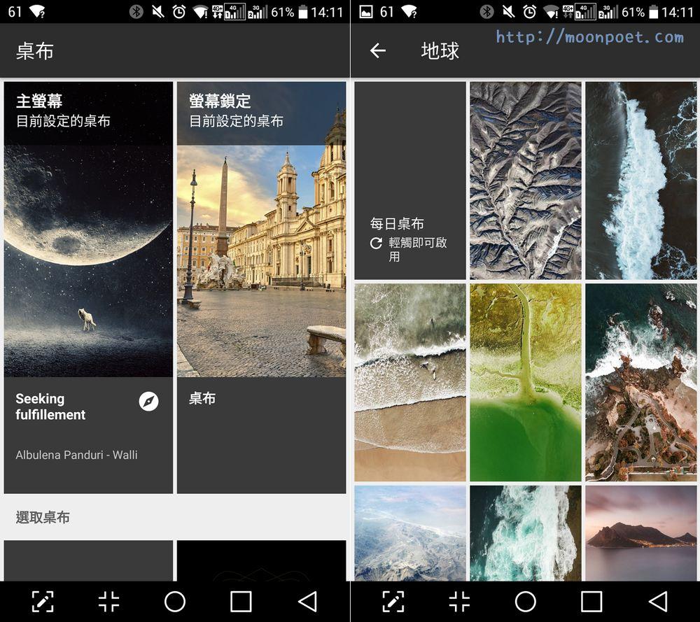 Android桌布APP - Google官方製作