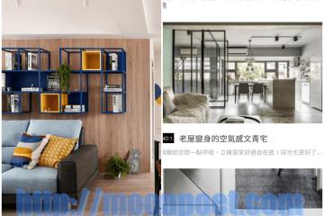 [設計師必備]裝潢設計圖庫 100室內設計APP