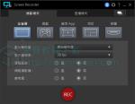 Cyberlink Screen Recorder 2 專業電腦螢幕錄影程式限時免費