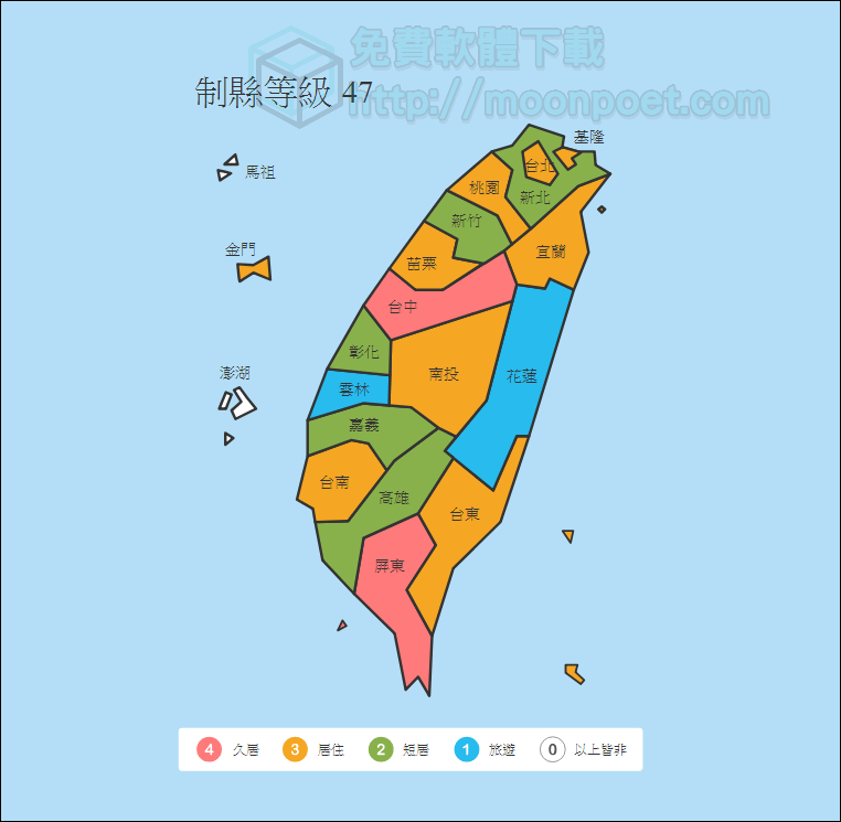 制縣等級台灣版 全台灣你去過幾個縣市