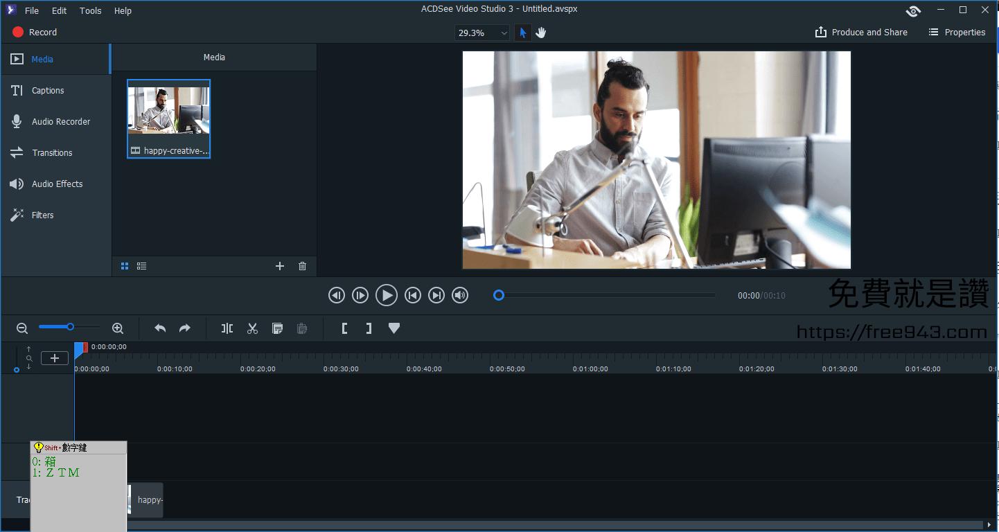 [限時免費]影片剪輯軟體 飛鳥剪輯專業版 ACDSee Video Studio 3