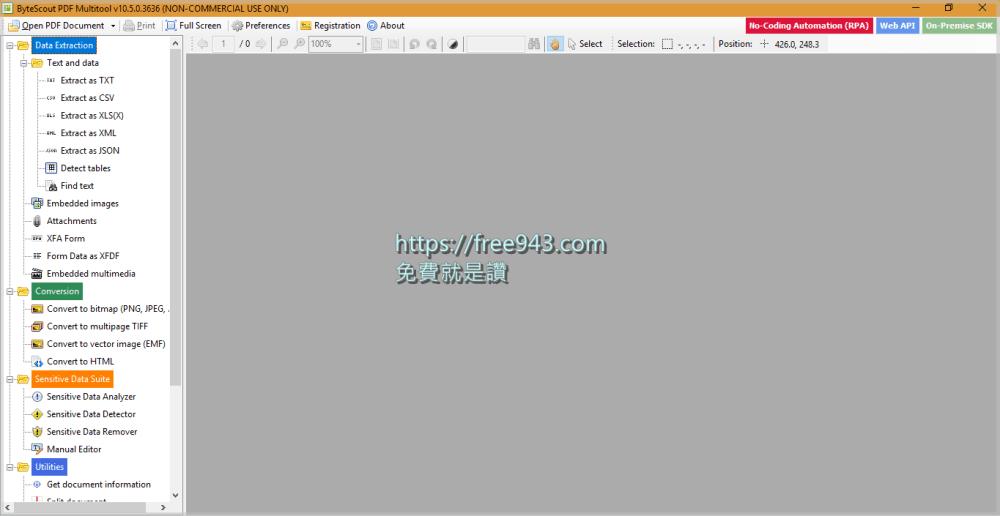 [限時免費]PDF萬能轉換王PDF Converter - PDF Multitool PDF萬用工具包