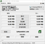 硬碟測速工具 IsMyHdOK 免安裝SSD測速軟體