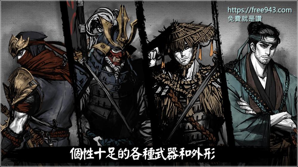 浪人 末代武士 超好玩的彈劍一閃之隻狼練習器