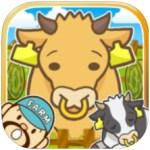 養牛場遊戲app – 展開一個有趣的牧場物語吧