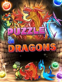 Puzzle_and_Dragons_2