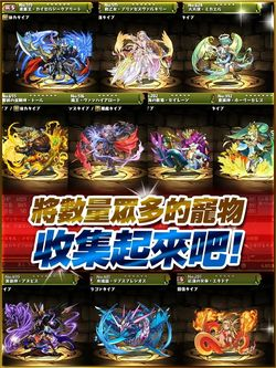 Puzzle_and_Dragons_6