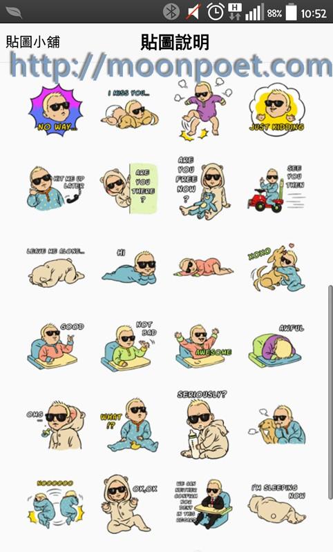 Sunglasses_Baby_3