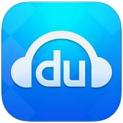 百度音樂下載免費軟體2016