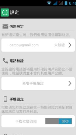 carpo_010