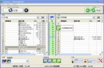 電腦自動備份軟體 FreeFileSync 免安裝