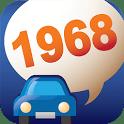高速公路即時路況影像查詢app – 高速公路1968標準版