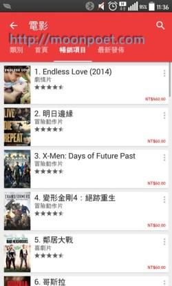 google_play_movie_0001