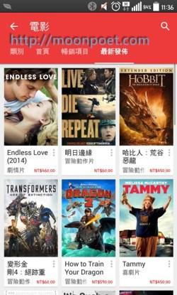 google_play_movie_0003