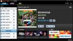 hami 音樂 免費音樂線上收聽軟體