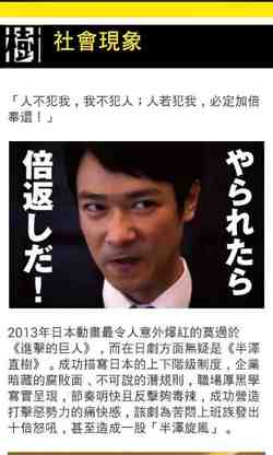 hanzawa_wiki_005