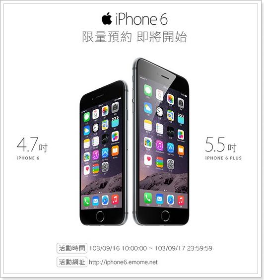 iphone6_cht