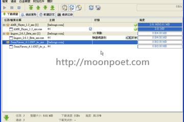 JDownloader 中文載點 免空下載器 2017